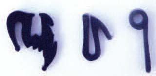 Profile seals